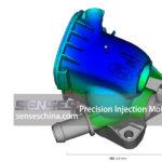 Precision Injection Molding Design