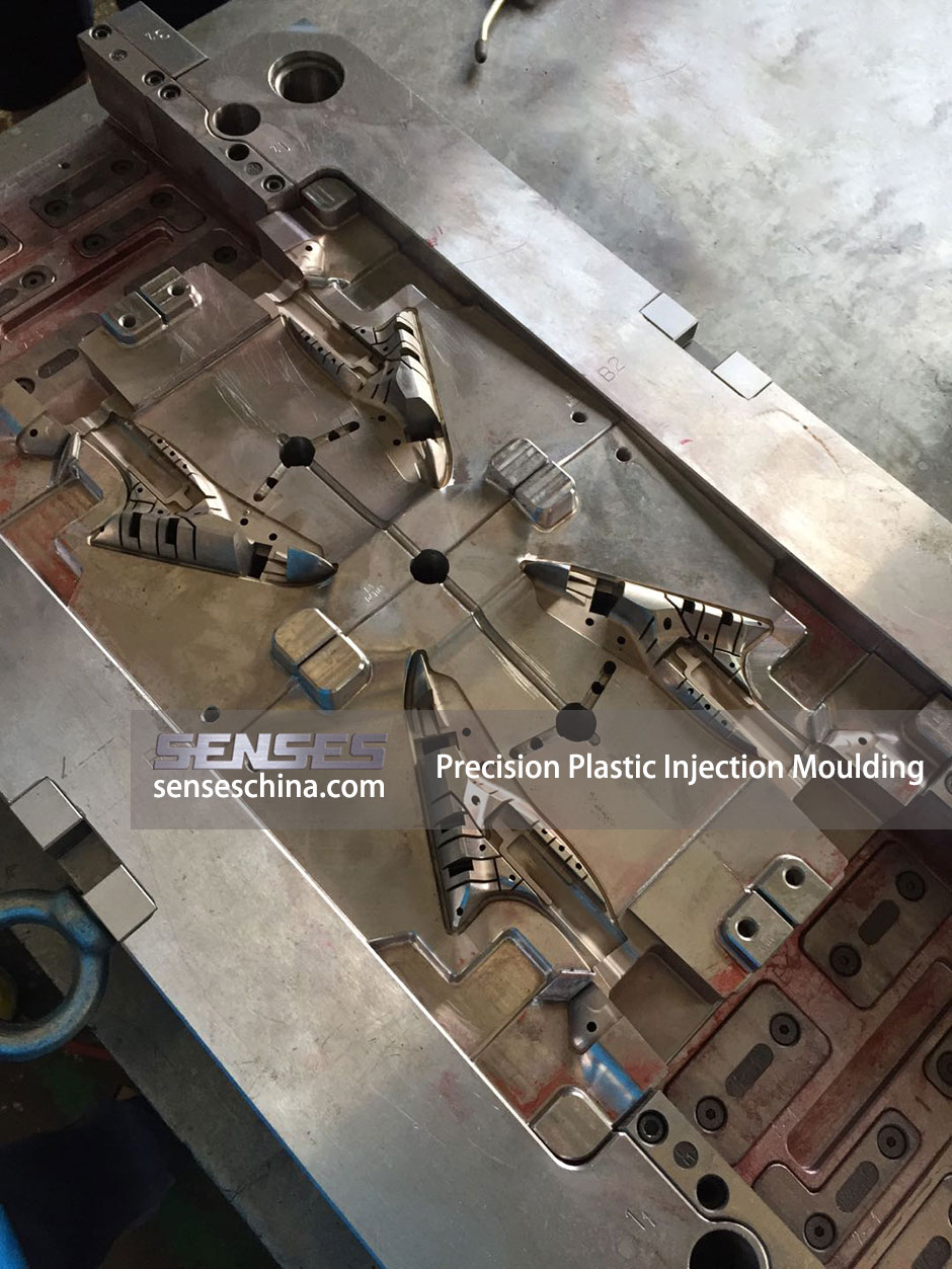 Precision Plastic Injection Moulding