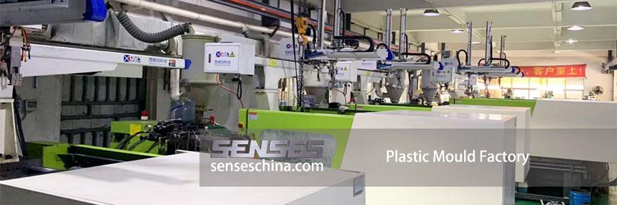 Plastic Mould Factory - Senses China