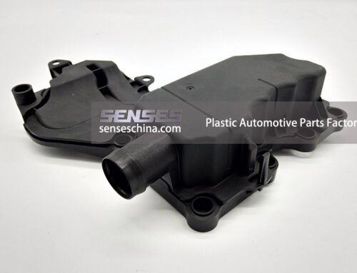 Plastic Automotive Parts Factory