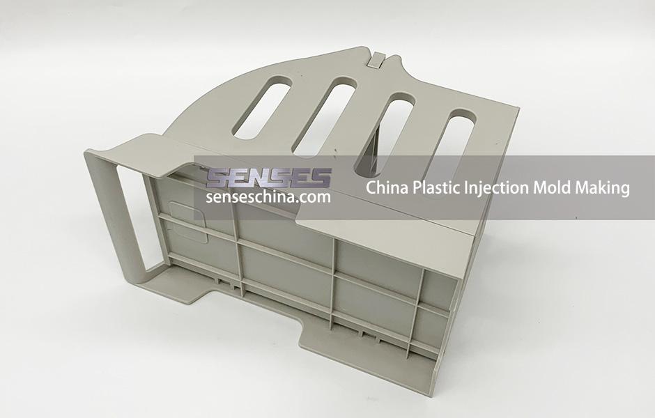 China Plastic Injection Mold Making